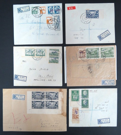 1948 INTERIM lot of 6 different better Tel-Aviv registered covers: a. T.A. reg no 2737 (H.P.O Head post office) locally addressed, properly franked 25 mils cancelled with violet M. Ha'am, pmk front & backside few spots o/w VF b.