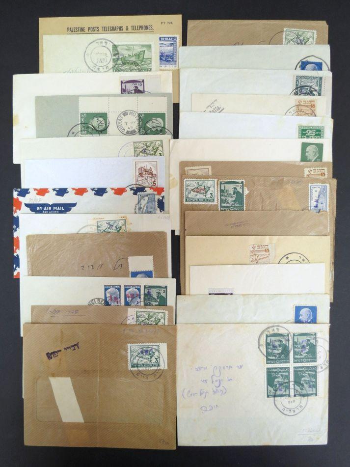 1948 INTERIM collection of 25 different Post Offices pmks on addressed inland covers, most commercial, incl: Beer Tuvia, Zikhron Yaacov, Kfar Sava, Qiryat Motzkin, Benei-Braq, Meshek Ein Harod, Meshek Yagur, Ramat Hasharon, Pardess Hanna, Petah Tikva,