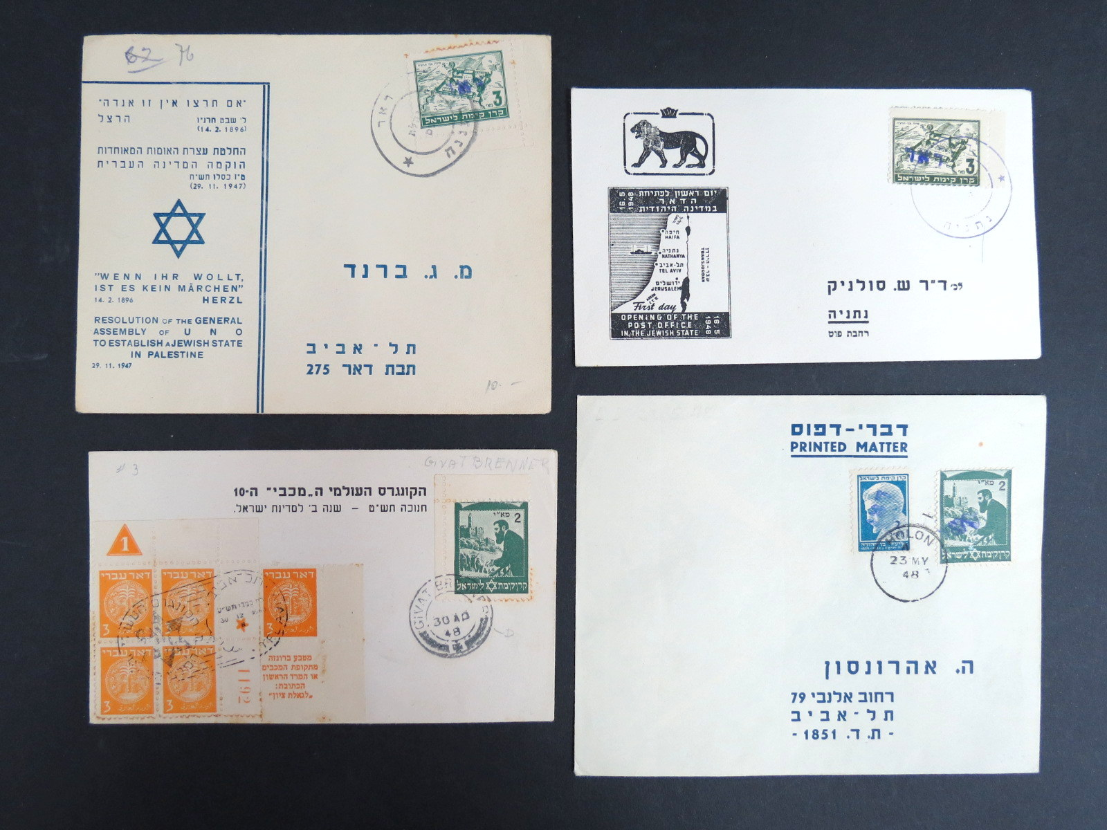 1948 INTERIM lot of 4 philatelic M. Ha'am covers: a. Natanya M. Ha'am pmk, franked 3 mils b. Raanana M. Ha'am pmk, franked 3 mils little stain c. Givat Brenner, mandate pmk 30 AP48, franked 2 mil, letter 5 stps of Doar