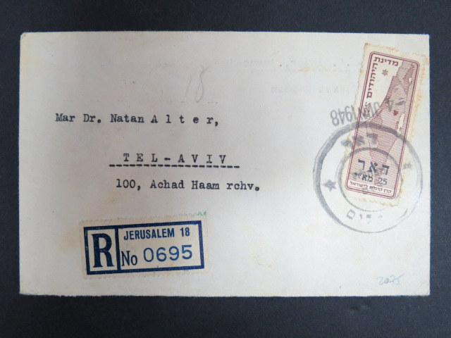 Jerusalem 4.jun 48 reg cover to Tel-Aviv arrival at 21.6.48 2nd convoy registered label Jerusalem # 0695