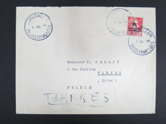 Jerusalem 1948 French consular 6Fr. Ovpt with 20 m tied by 2 pmk Jerusalem postes francaises 3 jul 48, arrival pmk on back Paris tri no.1 depart at 13.7.48, cover sent from J Perrot Consulat General de France Jerusalem to P Perrot