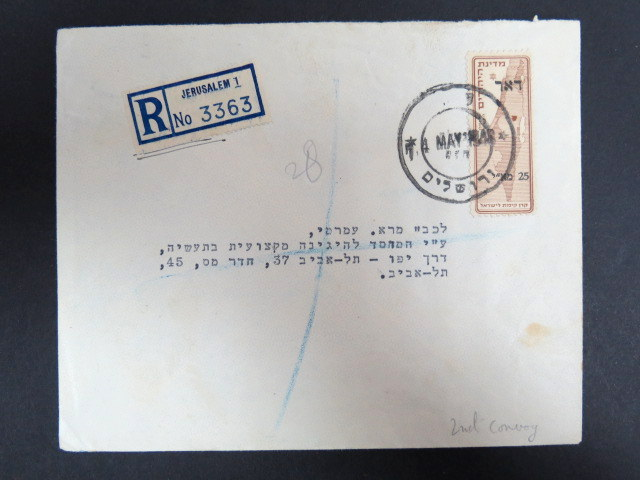 Jerusalem to Tel-Aviv, 4.5.1948, reg cover Jerusalem 1 # 3363, 2nd convoy 21.6.1948 to Tel-Aviv