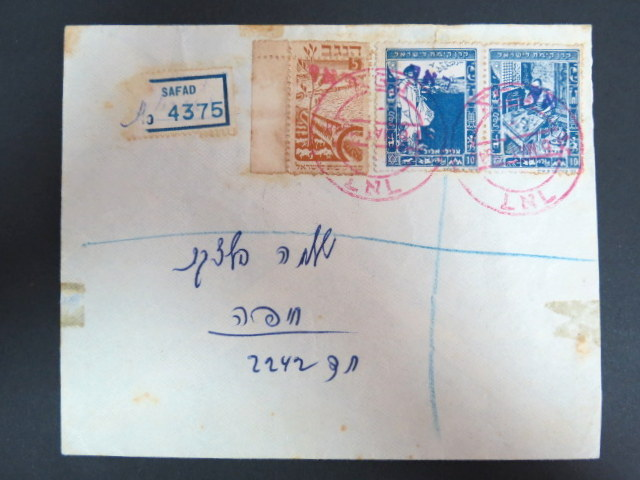 Safed- Philatelic registered cover from 16.5.1948 to Haifa with the local postmark cancelling incl valid Minhelet Ha'am stamps, sent by Mr. Sh Plazkor, well known Haifa philatelist to the Safed postmaster incl Mandate R- Lable 4375 partly