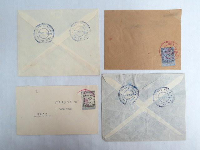 ארבע מעטפות: שתים עם ביול צפת 10 מיל חתומות צפת 6.May.1948