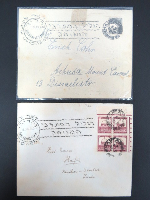 1948 NAHARIYA 2 different covers to Haifa: a) 4th slogan, 9 Apr 1948 2 V.F strikes on front and back, 10 mil mandate tied by postmark HAIFA 15 AP 48, backside flap partly missing, trace of adhesive tape, stains b) 5th slogan 12 Apr 1948, first day of use