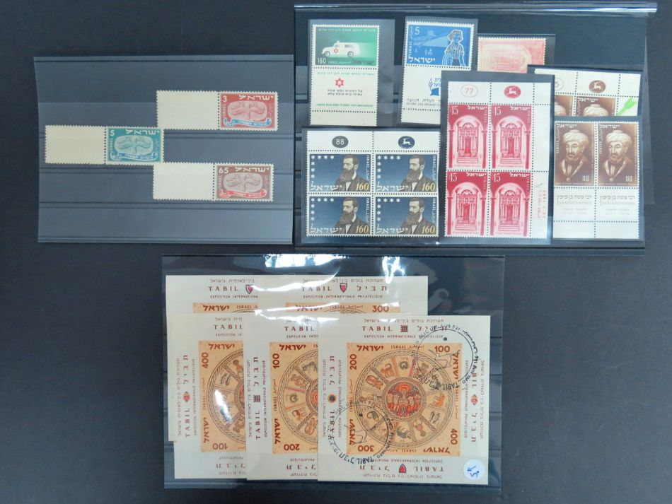 Israel errors, small collection of stamps with errors, including Magen David Adom shifted red, Tabil exhibition sheet imperf margin at 300, 1948 New Year 3 stamps with imperf gutter, mixed condition