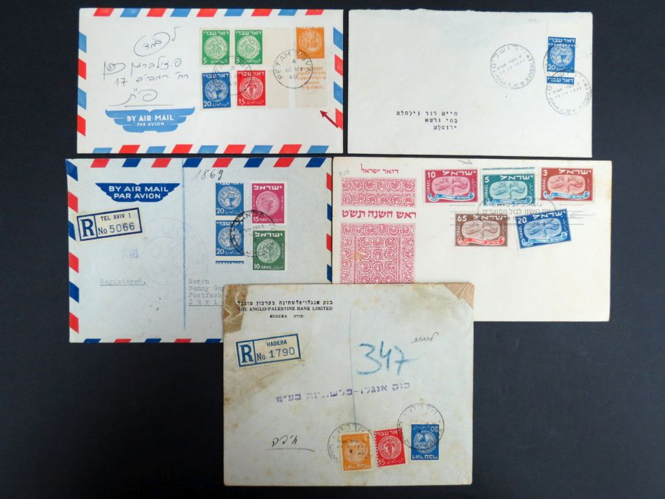 Israel 1948 Doar Ivri stamps and New Year covers with misperforation and double perforation errors, lot of 5 covers