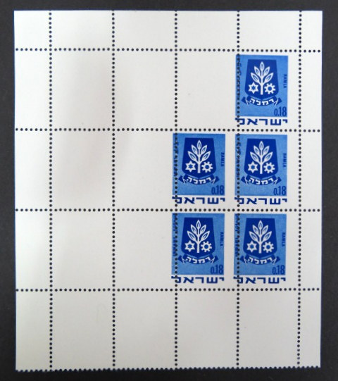 Errors, Israel 1969 town emblems 18ag. Misperforated pane of stamps, with extra 2 rows of Blank stamps 10ag stamp is missing, rare error