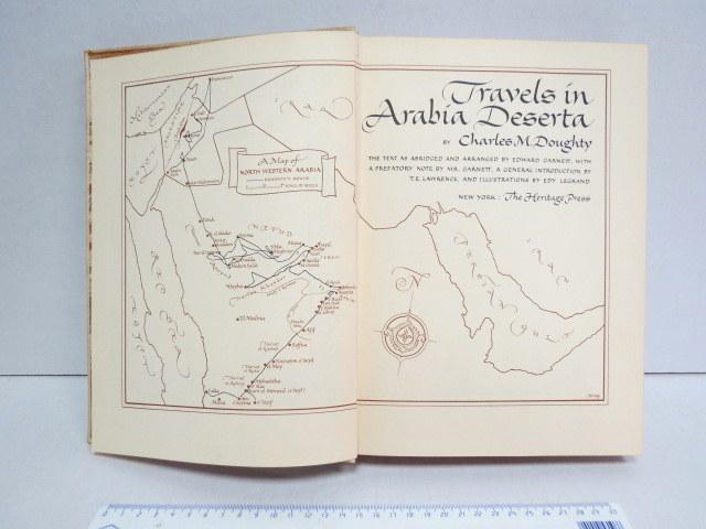 Travels in Arabia Deserta w. Illust by Edy Legrand, 1953