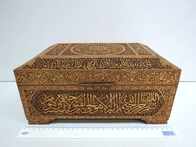 קופסה, עבודת מתכת איסלמית עם אינליי זהב וכיתוב ערבי