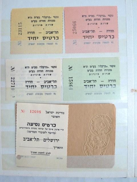 אלבום קטן עם כרטיסים-קבלות של חב' מוניות, רכבת ישראל, חב' אוטובוסים וכדומה