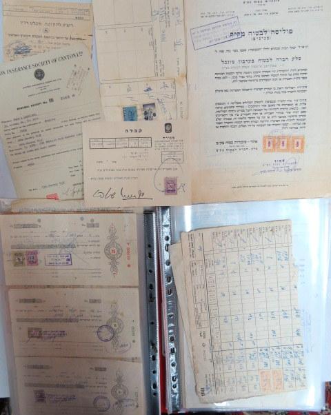 קלסר עם תעודות ומסמכים עם ביול פיסקלי, שנות ה50 עד ה80