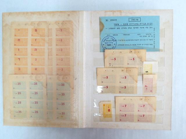 אלבום עם קבלות, קופונים אמצעי תשלום, תויות וכו', ישראל, שנות ה40, עד שנות ה80