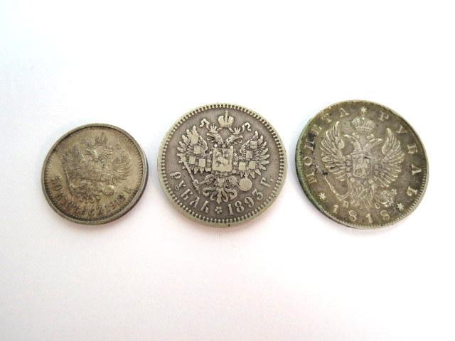 """שלוש מטבעות כסף, רוסיה הצארית א. אלכסנדר הראשון, 1801-25, ע""""ס 1 רובל 1818 ב. אלכסנדר השני, 1881-1894, ע""""ס 1 רובל, 1893, ג. ניקולאי השני, 1894-1917, ע""""ס 50 קופק 1913"""