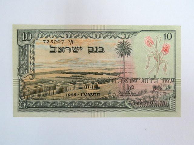 """שטר, ע""""ס עשר לירות ישראליות, 1955 מצב UNC"""