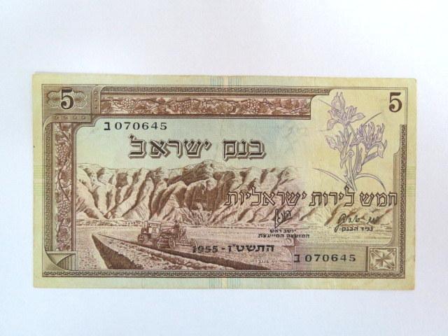 """שטר, ע""""ס חמש לירות ישראליות, 1955 מצב fine-VF"""