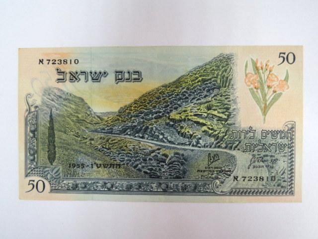 """שטר ע""""ס 50 לירות ישראליות 1955 מצב UNC, א' שחור"""