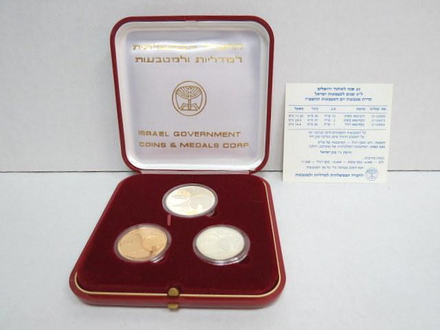 """סדרת מטבעות יום העצמאות תשמ""""ז 1987, עשרים שנה לאיחוד ירושלים, כולל: זהב 900, 17.28 גרם, כסף 850, 28.5 גרם, וכסף 850 14.4 גרם"""