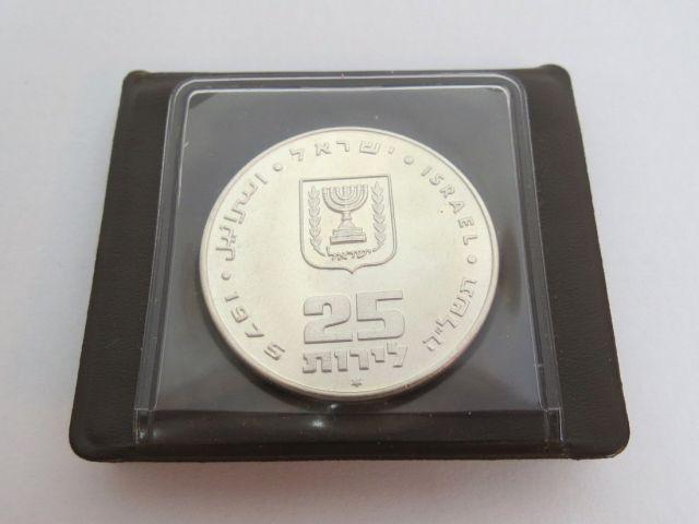"""מטבע פדיון הבן 25 לירות תשל""""ה 1975, כסף 900, 26 גרם"""