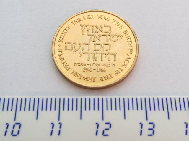 מדלית זהב 14K, ארבעים שנה למדינת ישראל, 1988,  7 גרם
