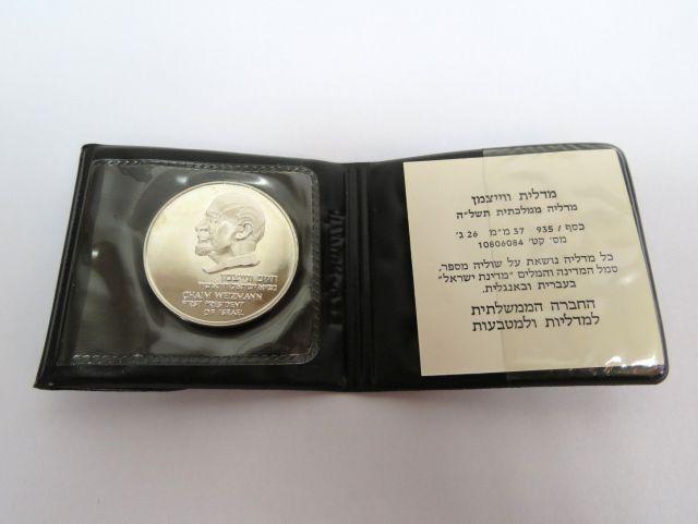 """מדלית ויצמן, כסף 835, 26 גרם, תשל""""ה 1975"""