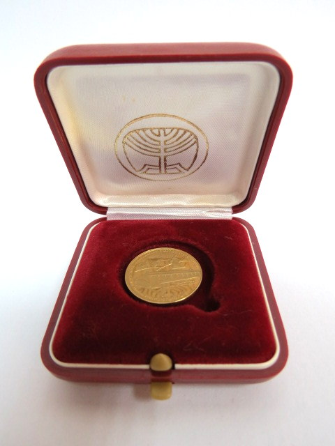 מדלית זהב, מונטיפיורי