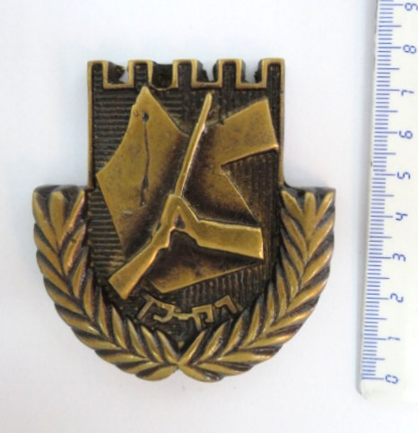 """פלק ברונזה, סמל האצ""""ל """"רק כך"""" גודל 7.5X7"""