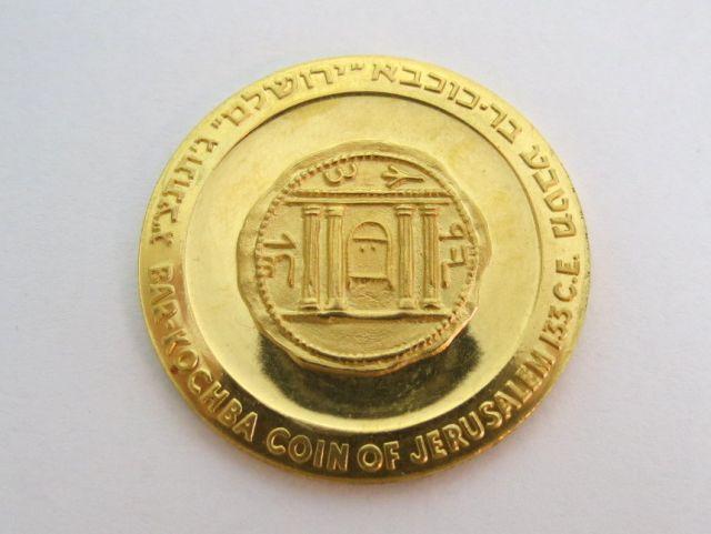 """מדלית זהב 916, בר כוכבא ירושלים, תשכ""""ו 1966, 30 גרם"""