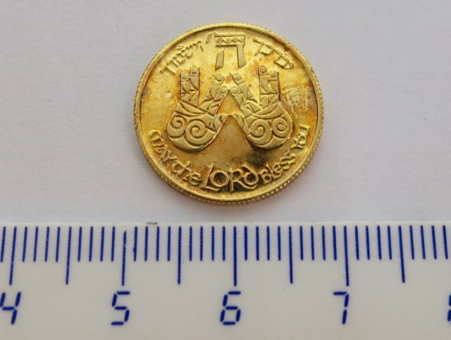 """מדלית זהב של החב' הממשלתית , """"ברכת הכהנים"""" תשמ""""ח, 1988, 4.4 גרם"""