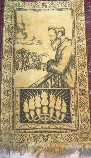 """שטיחון עבודת """"תורה ומלאכה"""" ב""""ס אליאנס, ירושלים, שנות ה20, דיוקן בנימין זאב הרצל על המרפסת של מלון שלושת המלכים בבאזל, גודל 101X59"""