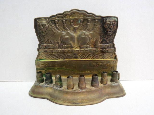 חנוכיה, בצלאל ירושלם, לנרות גב אריות ומנורה, חסר שמש