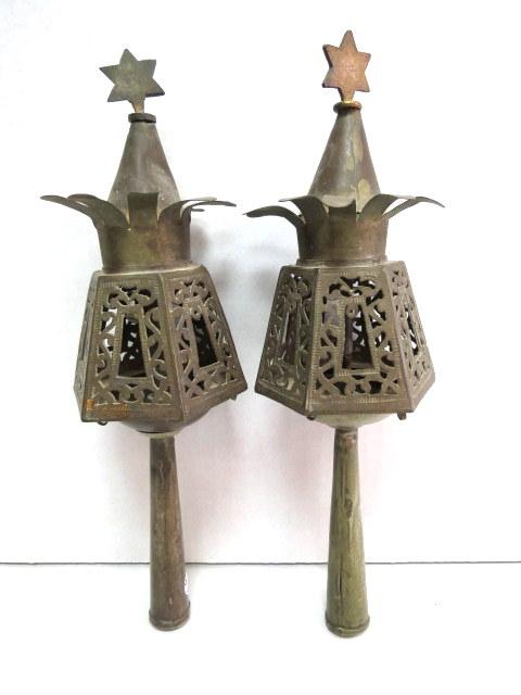 זוג רימונים עממיים, פליז צפון אפריקה, פגמים