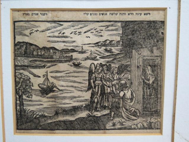 """חיתוך עץ מתוך הגדה של פסח זולצבך, תקי""""א 1751, 12X15 ס""""מ"""