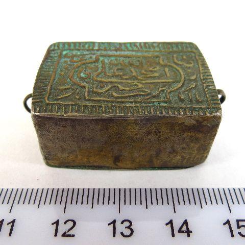 קופסת קמע איסלמי לקשירה על הזרוע, 10 גרם פליז
