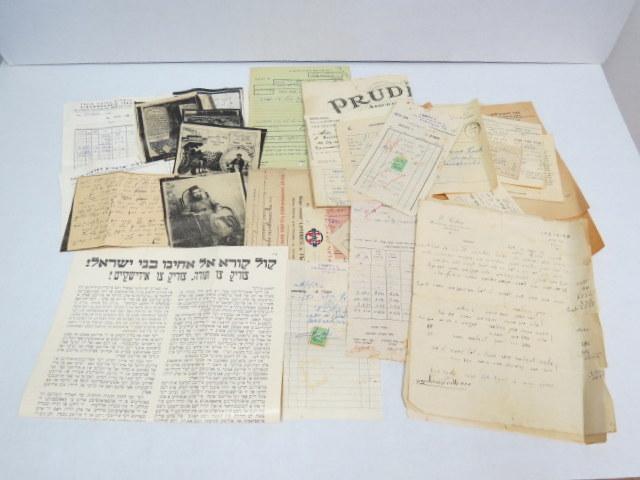 לוט של תעודות ומסמכים ארץ ישראל, מתחילת המאה ה20 עד שנות ה60