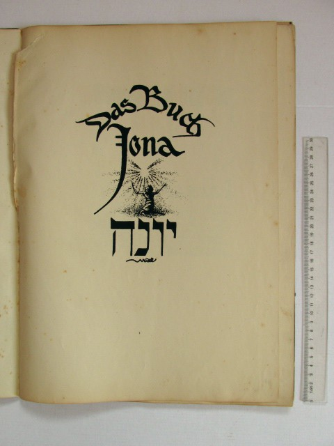 Das Buch Jona, Wien 1921, 17 plates, no 250/300 Exemp. Signed by Author and Artist, binding dismantled, some foxing