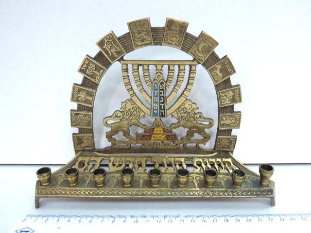 חנוכית פליז לנרות, תוצ' תמר, ישראל, שנות ה-60, גב אריות עם מנורה, לוחות הברית וקשת עם שנים עשר השבטים