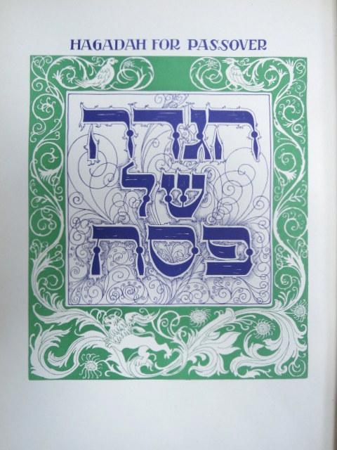 הגדה של פסח, Hagadah for Passover הציורים מעשי ידי שאול רסקין, הוצא בניו יורק, 1941, עברית-אנגלית
