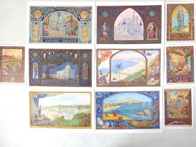 ששה הדפסים מתוך סדרת ערי ישראל וכן חמישה הדפסים מתוך מגילת רות