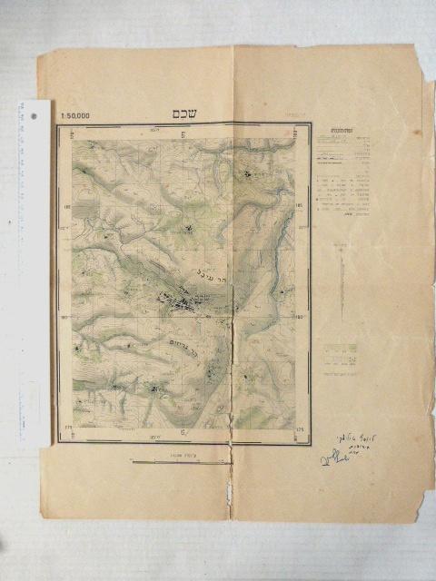 מפת שכם 1:50000 עם ציון מיקום הר גריזים והר עיבל