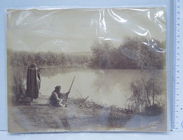 צילום אלבומין, c. 1880 הירדן, 21.3X27