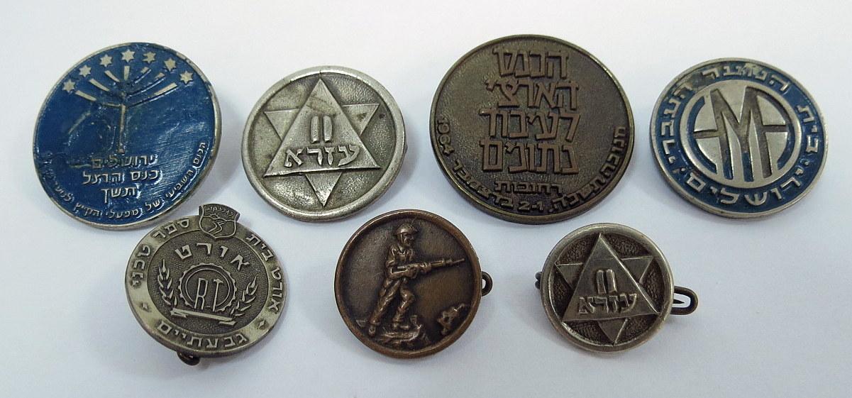שבע סיכות תוצ' ש. קרצ'מר ישראל, שנות ה40-60