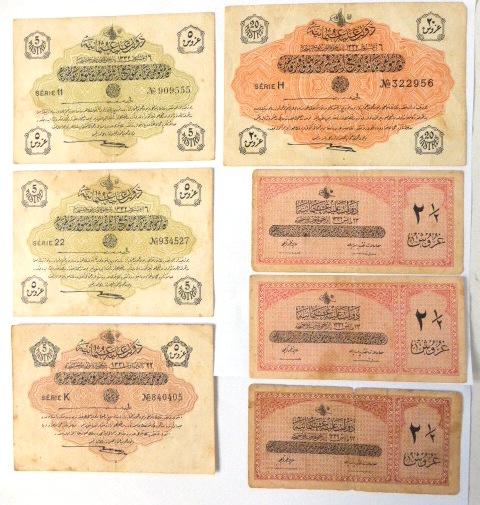 לוט 6 שטרות האימפריה העותמאנית 20 פיאסטר סדרה H שנת , 1332 (1913), חמישה פיאסטר סדרות 11 - שנת 1332 (1913), K שנת 1331 (1912),), שתים וחצי פיאסטר (3) 1332 (1913)