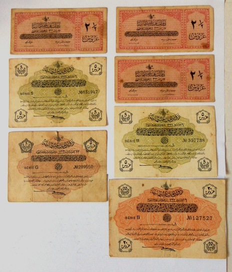 לוט 7 שטרות, האימפריה העותמאנית 20 פיאסטר סדרה B, 1332 (1913), חמישה פיאסטר סדרה Q שנת 1332 (1913), סדרה G, שנה 1331 (1912), שתים וחצי פיאסטר 1332 (1913)