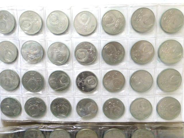 אלבום עם מטבעות: רוסיה הסובייטית