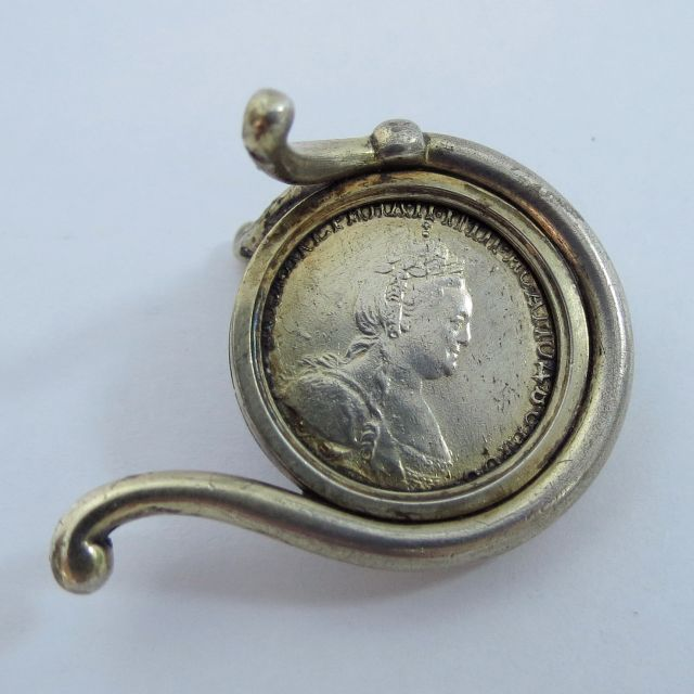 מטבע 20 קופקות כסף, רוסיה הצארית, 1785 (במסגרת)