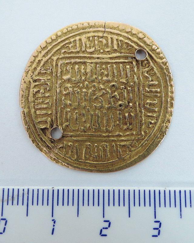 מטבע זהב איסלמי ,כיתוב ערבי