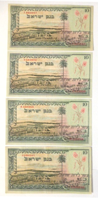 """ארבעה שטרות 1955, ע""""ס 10 לירות ישראליות מצב VF-XF"""
