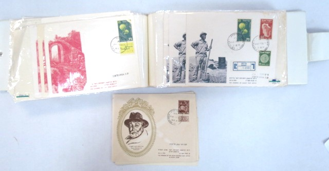אלבום עם מעטפות יום פתיחת סניפי דאר 1951-1954 כולל כפולים