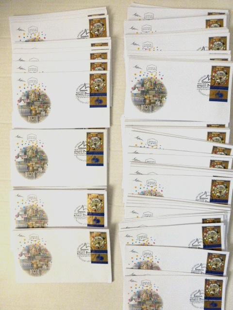 """לוט מעטפות מבוילות עם חותמת """"40 שנה לאיחוד ירושלים"""""""